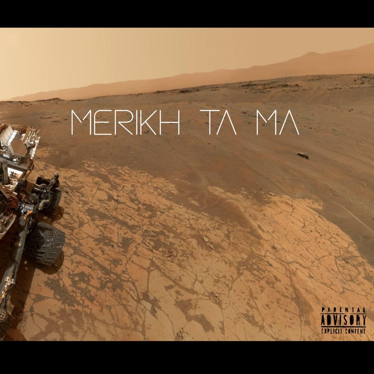 دانلود آهنگ مریخ تا ما  اِی و لامسه و یانگ مو
