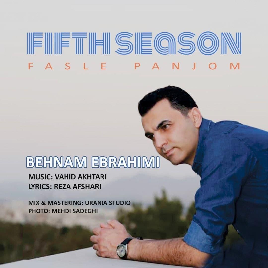 دانلود آهنگ فصل پنجم بهنام ابراهیمی