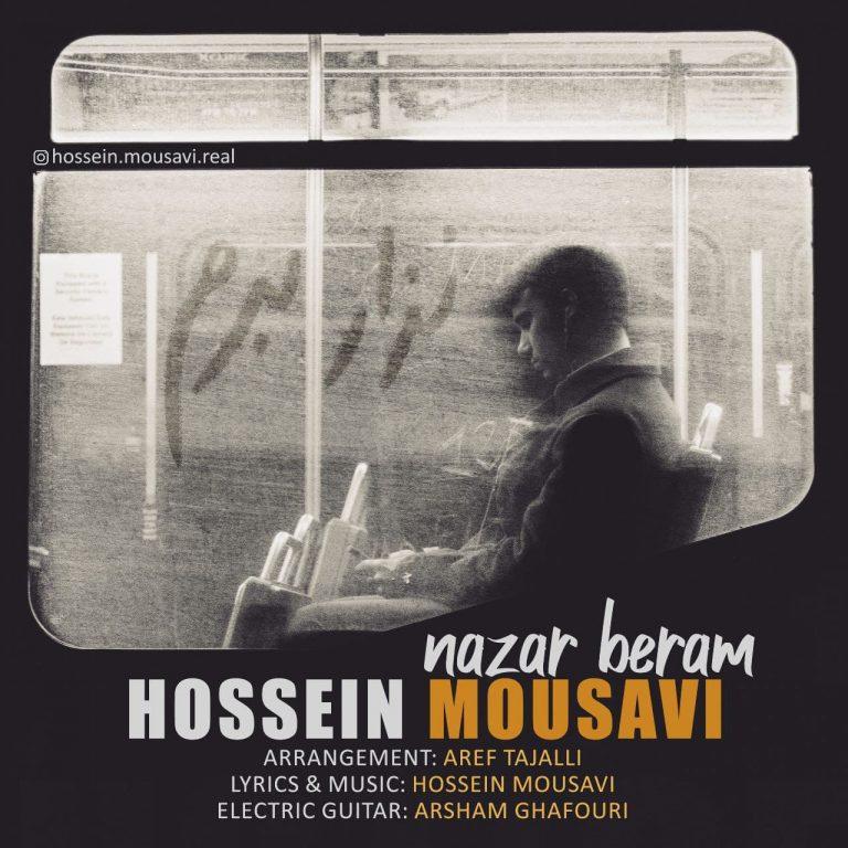 دانلود آهنگ نذار برم حسین موسوی